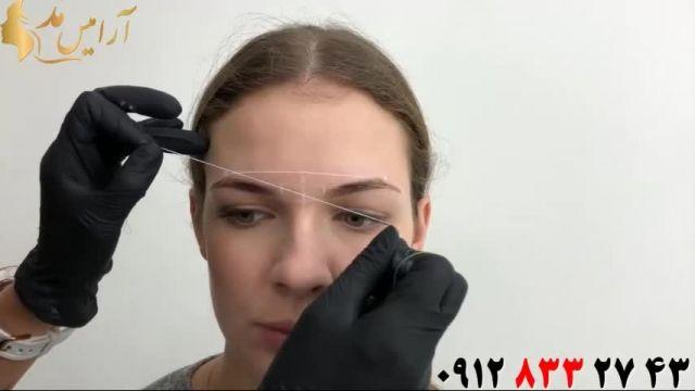 کلیپ آموزش قرینه سازی ابرو + طراحی و آرایش ابرو