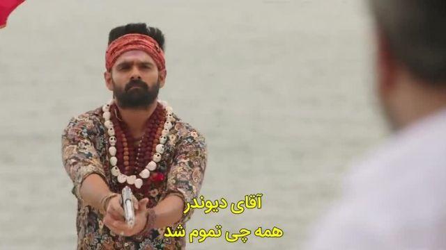 فیلم ایشمارت شاتکار 2019 با زیرنویس چسبیده فارسی