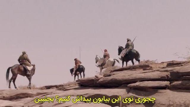 فیلم کاپیتان سرخ 2019 زیرنویس چسبده فارسی
