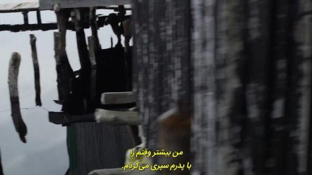 فیلم دفن کوجو The Burial of Kojo 2018 زیرنویس چسبیده