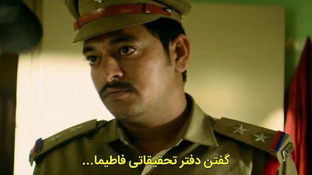 فیلم مامور سای زیرنویس چسبیده فارسی