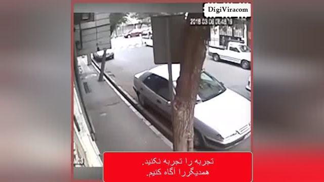 سرقت از خودرو زانتیا در تهران-خرید دوربین مدار بسته دیجی ویرا