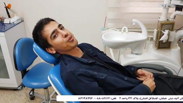 کشیدن دندان عقل - فیلم رضایتمندی بیمار کشیدن دندان
