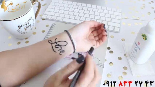 کلیپ آموزش تاتو روی دست + تاتو ضد آب