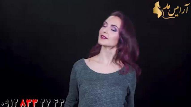 فیلم آموزش رنگ کردن مو با فویل + رنگ مو بادمجانی