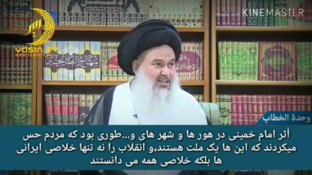 امام جمعه بغداد:اثر انقلاب امام خمینی قدس سره در عراق