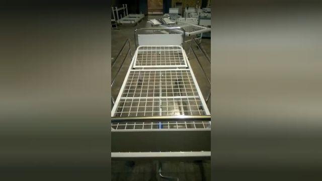 تخت یک شکن توری http://ktsalamat.com