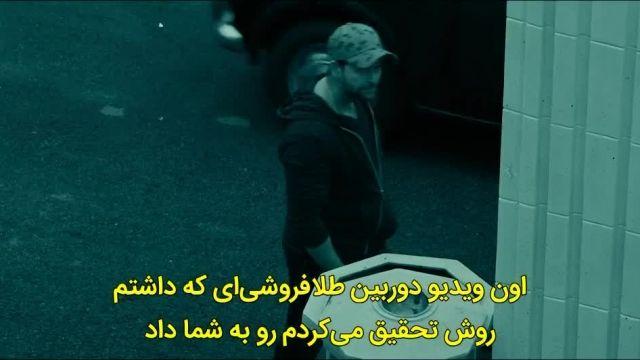 فیلم ساهو 2019 با زیرنویس چسبیده فارسی
