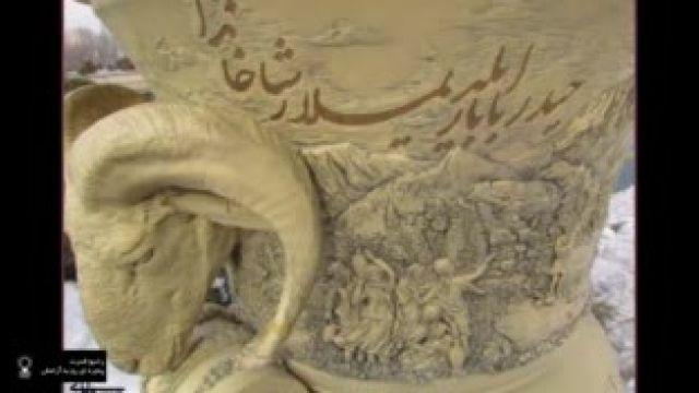 حیدر بابا سلام (تقدیم به بزرگ سردار ایران ستار خان)