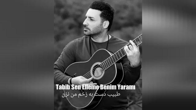 اجرای زنده آهنگ ترکی اشکنام وفایی Ashknam Vafaei