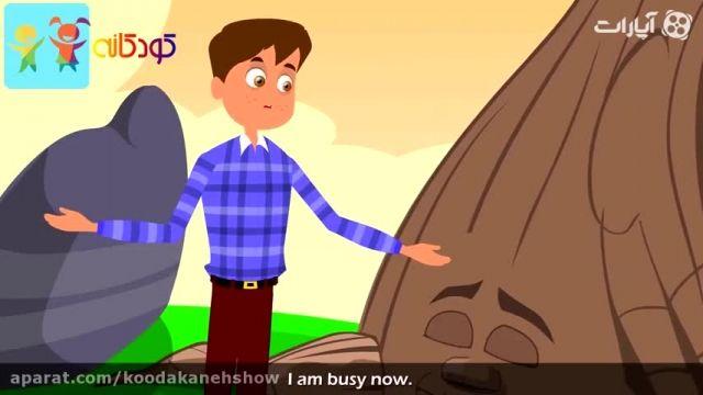 دانلود قصه های کودکانه فارسی - درخت بخشنده