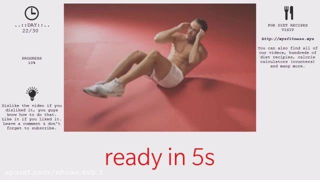 حرکات ورزشی خانگی برای داشتن سیکس پک در سی روز قسمت 22