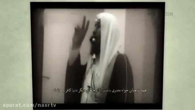 شبکه تلویزیونی نصر تیوی - مجموعه فیلهای سیاسی -اسراییل - آمریکا - ایران - منطقه
