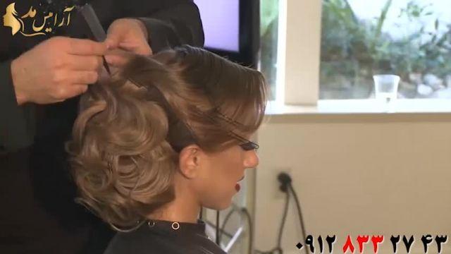 فیلم آموزش شینیون مو زیبا و پر حجم
