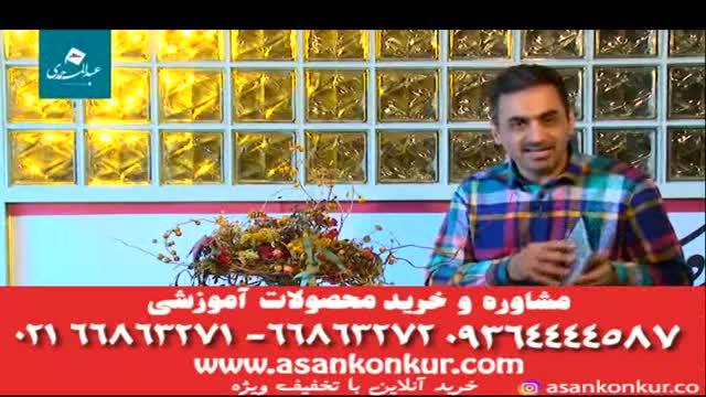 معرفی دی وی دی لغت و املا نظام جدید استاد عبدالمحمدی