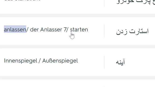 لغات تخصصی در گرفتن گواهینامه آلمانی3