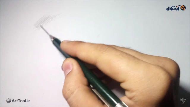 پنج روش کنترل فشار دست در طراحی  با مداد - روش اول