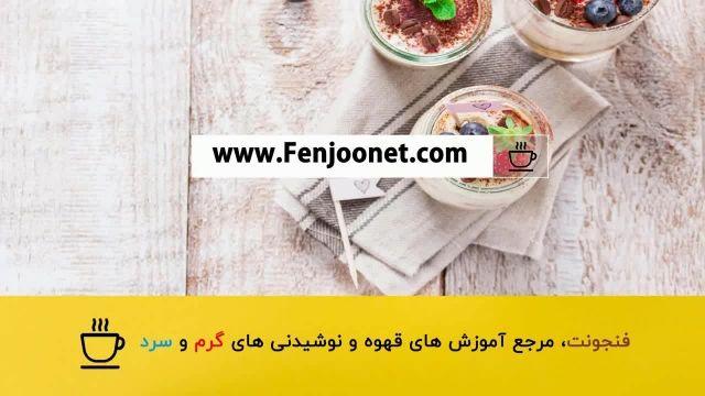 طرز تهیه اسموتی هندوانه - فنجونت، مرجع آموزش قهوه و نوشیدنی های سرد و گرم
