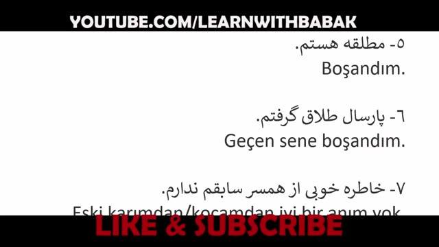 آموزش زبان ترکی استانبولی به روش ساده  - درس صد و سی و ششم