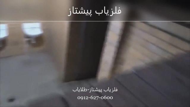 دوربین مخفی دینامیت و داعش