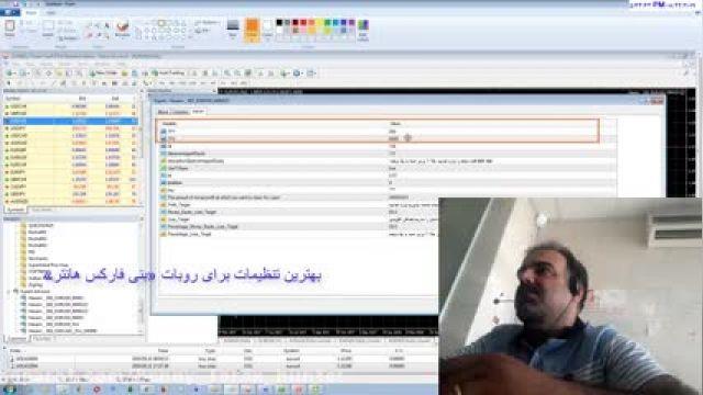 ربات معامله گر اتوماتیک بورس تهران و فارکس 1