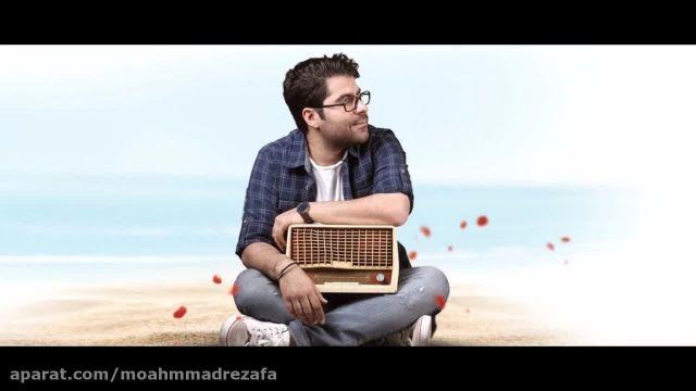 دانلود آهنگ ، عاشق شدم رفت از حامد همایون