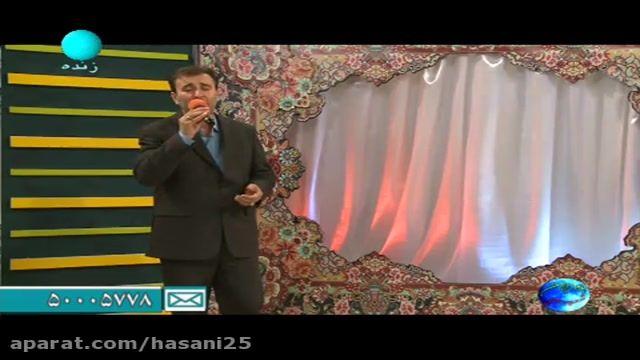 شکار - خواننده: رضا صالحی