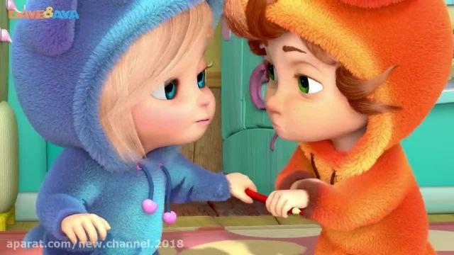 دانلود انیمیشن کودک شاد - قسمت 10