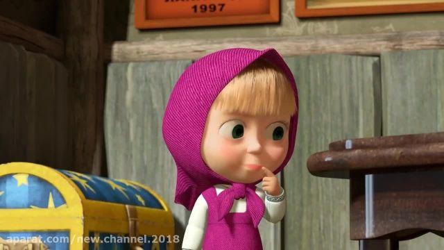 دانلود انیمیشن ماشا و میشا - قسمت 35
