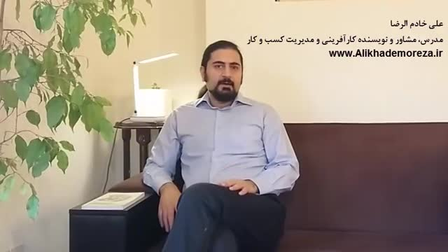 کتاب کار با علی خادم الرضا | فصل اول قسمت سوم | کتاب