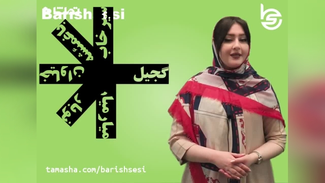 معرفی 8 دروازه یشهر تبریز