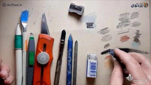 معرفی ابزارهای کاربردی طراحی - ابزار اضافی نخرید!! بخش پنجم