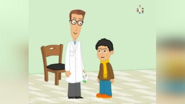 ترانه و آهنگ های زیبای کودکانه - دکتر