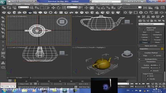 آموزش تری دی مکس (3D Max) - قسمت 4 - روش تنظیمات صفحه