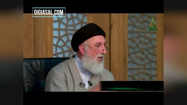 بیماری های غده پاراتیرویید در طب اسلامی