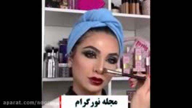 آموزش آرایش چشم و گریم صورت