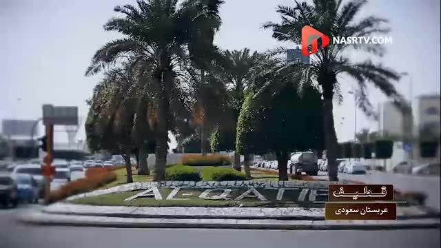 انقلاب حجاز در راه است!!