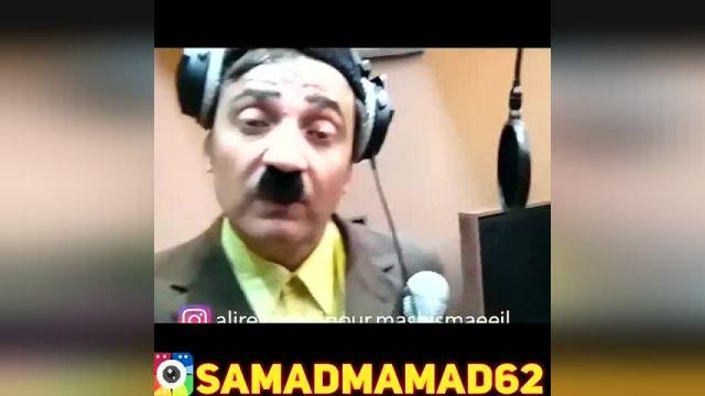 !!!!!!!آهنگ جدید جنتلمن از مش اسماعیل