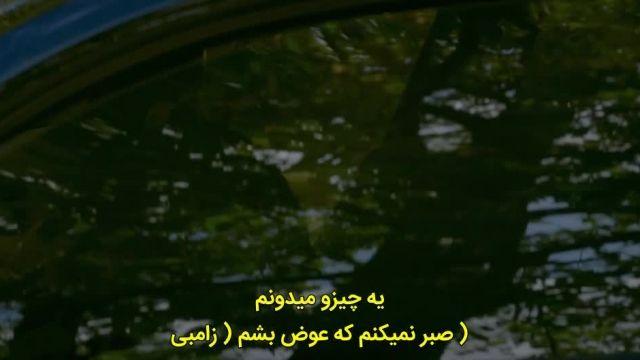 فیلم راننده 2019 زیرنویس چسبیده فارسی