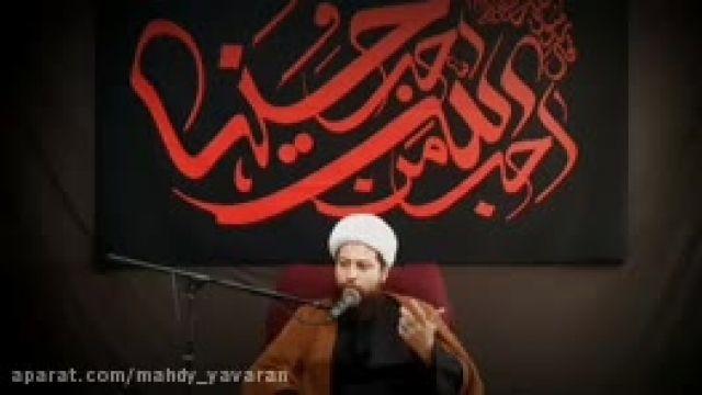 مراقب باش در دین داریت مثل شبث نشی(موسسه السابقون)حاج اقای نوروزی نصرت