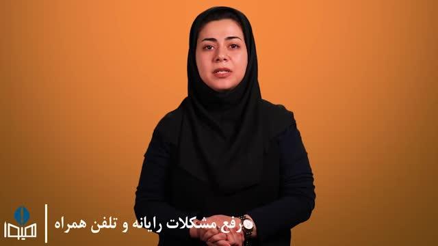 رفع مشکل تایپ همزمان فارسی و انگلیسی در ورد