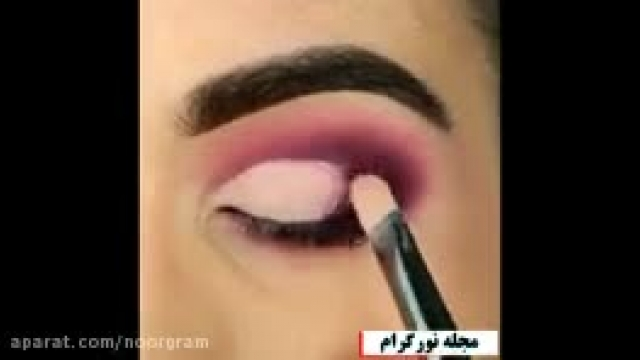 آموزش آرایش چشم حرفه ای برای عروس
