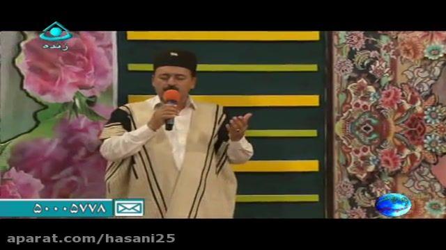 هی گل - خواننده: دیدار محمودی