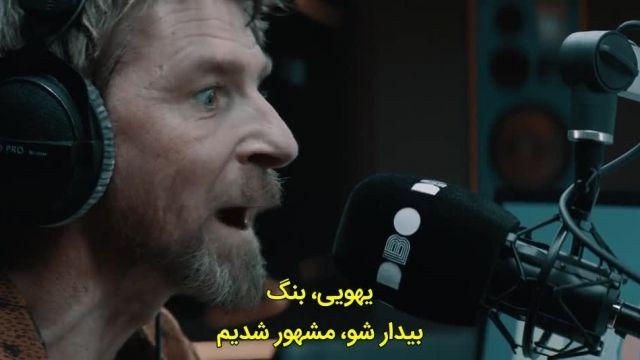فیلم بازخورد 2019 زیرنویس چسبیده فارسی