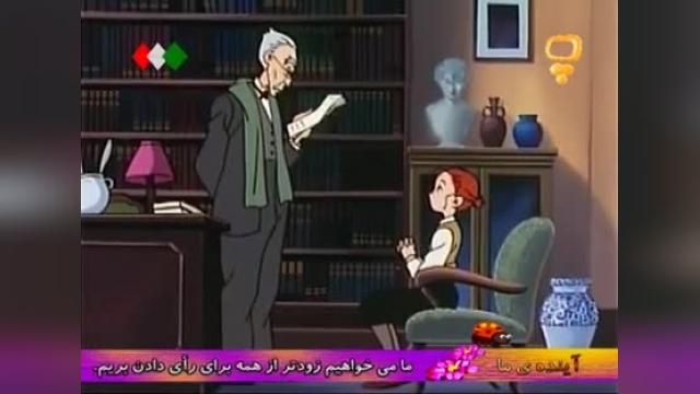دانلود کارتون بابا لنگ دراز دوبله فارسی با کیفیت عالی قسمت 14