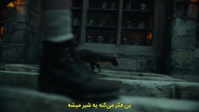 سریال نیروی های اهریمنی 2019 فصل 1 قسمت 1 زیرنویس چسبیده فارسی