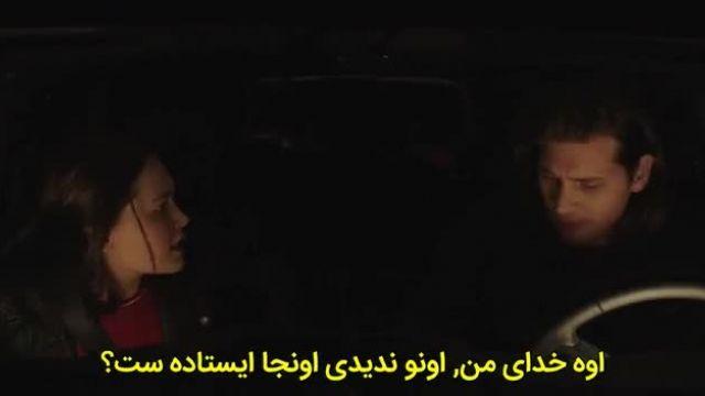 فیلم شبح در قبرستان بازیرنویس چسبیده فارسی 2019 Ghost in the Graveyard