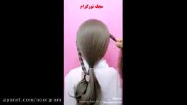 آموزش شینیون موی دخترانه به سبک جدید