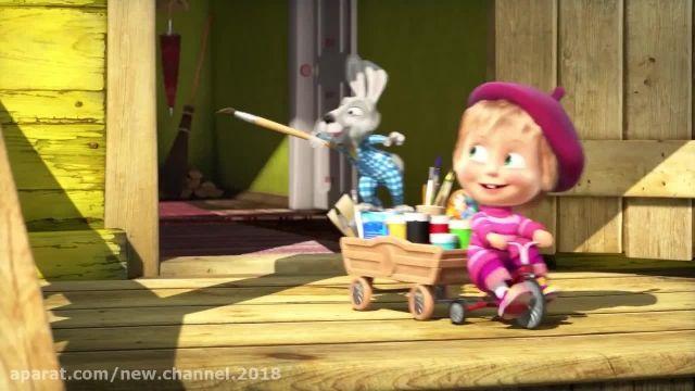 دانلود انیمیشن ماشا و میشا - قسمت 110