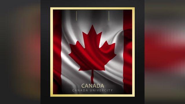 تحصیل در کانادا بدون مدرک زبان